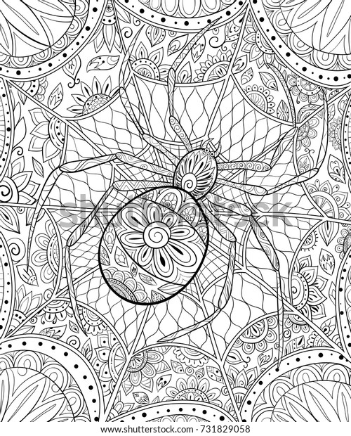 Zen Antistress Free Adult 23 Coloring Pages Printable | 620x500
