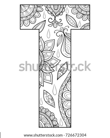 Adult Coloring Page Letter Alphabet Art Stock Vector Royalty Free