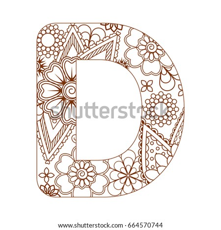 Adult Coloring Page With Letter D Of The Alphabet Ornamental Font