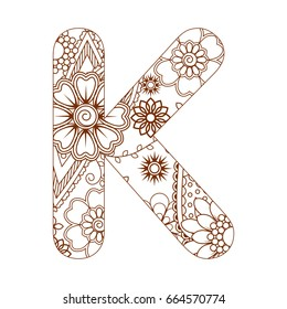 Adult Coloring Page With Letter K Of The Alphabet Ornamental Font