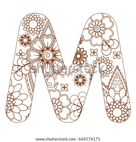 Adult Coloring Page Letter M Alphabet Stock Vector Royalty Free
