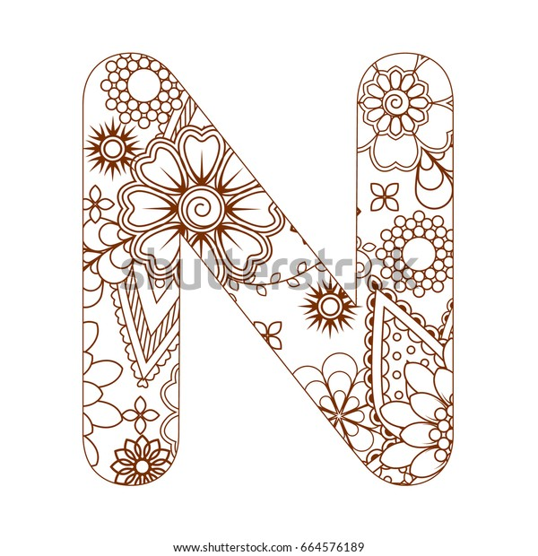 Adult Coloring Page Letter N Alphabet Stock Vector Royalty