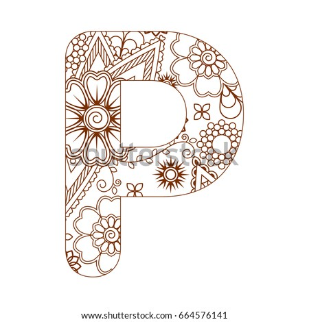 Adult Coloring Page Letter P Alphabet Stock Vector Royalty Free