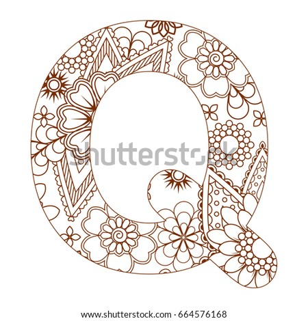 Adult Coloring Page With Letter Q Of The Alphabet Ornamental Font