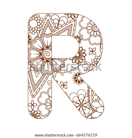 Adult Coloring Page Letter R Alphabet Stock Vector Royalty Free