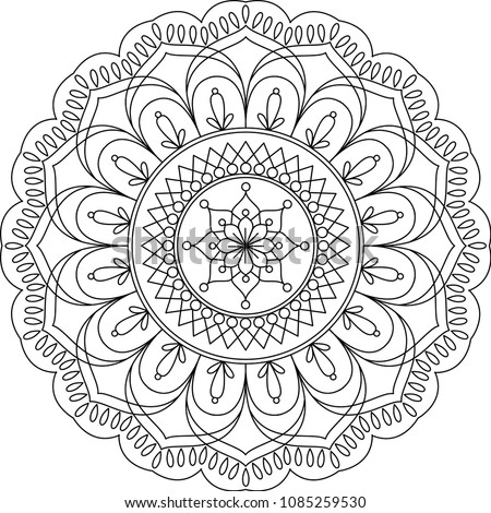 Adult Coloring Page Mandala Coloring Book Stock Vector Royalty Free