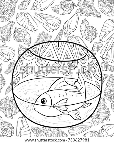 Adult Coloring Pagebook Fish Aquarium Background Stock Vector