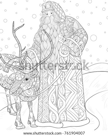 Adult Coloring Pagebook Santa Claus His Stock Vector Royalty Free