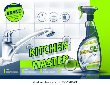 Advertising for cleaning solution, plumbing and kitchen. Realistic image