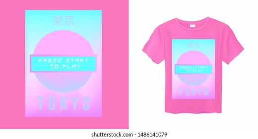 """Aesthetic Vaporwave T-shirt Print Template with Sun: 90s 80s Retro Japan Cartoon Kawaii Otaku Hipster Style, Synthwave, Retrowave Neon Color Pastel Tones. Japanese Text Means """"Tokyo""""."""