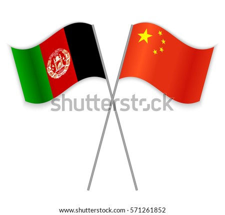 Afghan Chinese Crossed Flags Afghanistan Combined Stock Vector