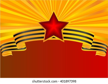 Against the background of golden rays St. George ribbon with the symbol of victory.