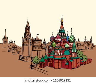 Aged scenic st. Vasily Blessed street view. Vintage spasskaya downtown place. Bright color hand drawn picture symbol in art retro doodle graphic style with space for text on white evening sky backdrop