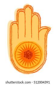 Ahimsa hand orange
