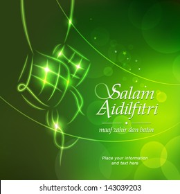 Aidilfitri design background. This vector file contains layers for easy editing.