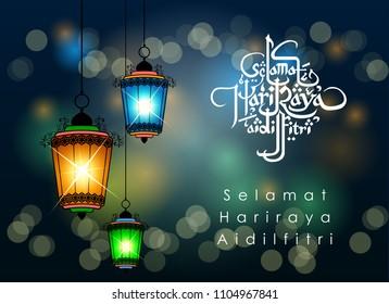 """Aidilfitri graphic design.""""Selama t Hari Raya Aidilfitri"""" literally means Feast of Eid al-Fitr with illuminated lamp. Vector and Illustration, EPS 10."""