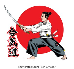 Aikido fighter with katana sword. Martial arts. Inscription on illustration is a hieroglyphs of aikido (Japanese). Vector illustration.