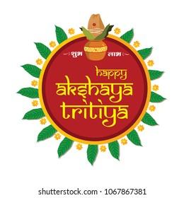 akshaya tritiya Festival greeting with kalasam