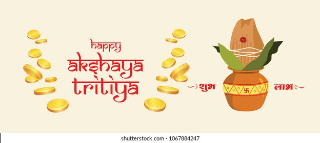 Akshaya Tritiya Greetings Gold fest