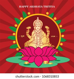 Akshaya Tritiya, also known as Akti or Akha Teej, is annual spring time festival of the Hindus and Jains