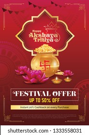 Akshaya Tritiya Offer, Sale Poster Design Background Template A4 Size