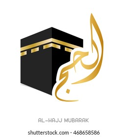 Al Hajj Calligraphy with Khana Kaaba