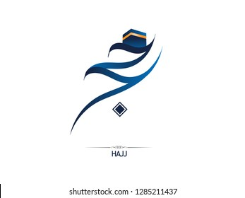Al Hajj Creative Calligraphy. Happy Hajj is an Arabic quote use after Hajj Time for greeting people who celebrate Hajj and wishing them to accepts their prayers