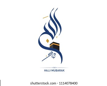 Al Hajj Mubarak Creative Calligraphy. Happy Hajj is an Arabic quote use after Hajj Time for greeting people who celebrate Hajj and wishing them to accepts their prayers