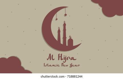 Al-hijra Images, Stock Photos & Vectors | Shutterstock