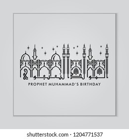 Al Mawlid Nabawi arabic islamic typography ornament illustration in dark or grey color. Translation of text Prophet Muhammad's Birthday