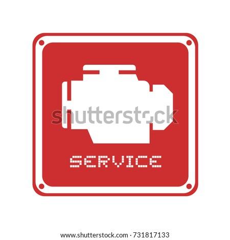 Alarm Motor Symbol Stock Vector (Royalty Free) 731817133 - Shutterstock