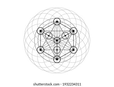Alchemy occult sign, Metatrons Cube, Flower of Life. Sacred geometry, graphic element magic hexagram. Vector Mystic icon platonic solids, geometric drawing, typical crop circles on white background
