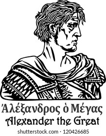 Alexander III of Macedon (Alexander The Great), one of the greatest military geniuses of all times.
