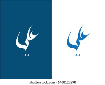 Ali, beautifully written in Arabic calligraphic style