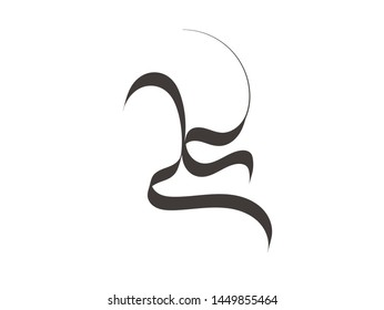 Ali written in Arabic Calligraphy.