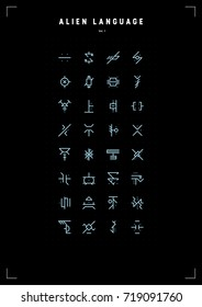 Alien Language Alphabet