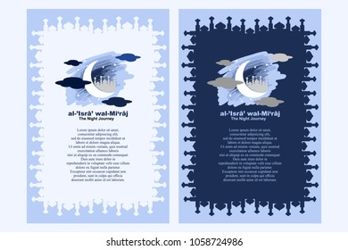 Al-Isra wal Mi'raj or Isra' and Mi'raj (The Night Journey) Prophet Muhammad Vector Illustration
