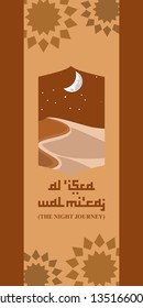 Al-Isra wal Mi'raj or Isra' and Mi'raj (The Night Journey) Prophet Muhammad Vector Illustration