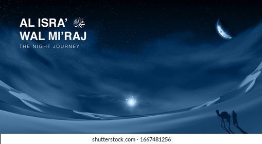 Al-Isra wal Mi'raj, means The night journey of Prophet Muhammad Brochure or Background template. Islamic background design template Vector Illustration.