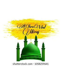 """Al-Isra wal Mi'raj Prophet Muhammad Vector Illustration. Suitable for greeting card, poster and banner."