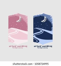 Al-Isra wal Mi'raj (The Night Journey) Prophet Muhammad Vector Illustration