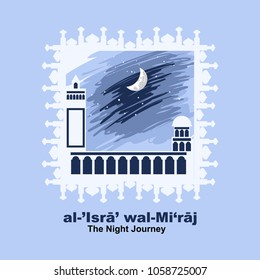 Al-Isra wal Mi'raj (The Night Journey) Prophet Muhammad Vector Illustration