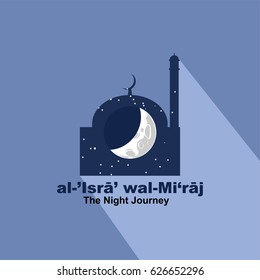 """Al-Isra wal Mi'raj (The Night Journey) Prophet Muhammad Vector Illustration"
