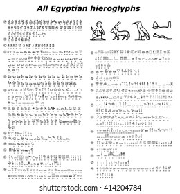 All ancient Egyptian hieroglyphs. Vector