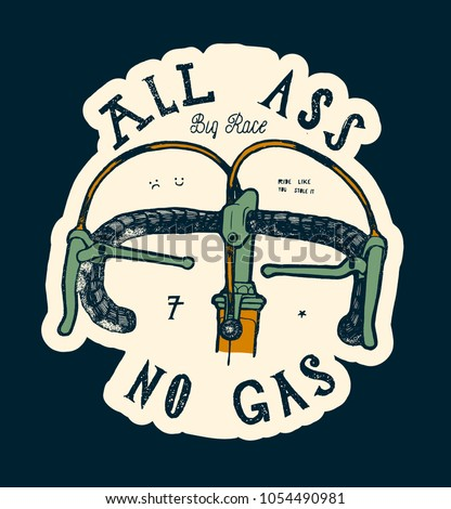 all-ass-no-gas-vintage-450w-1054490981.j