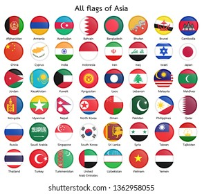 All flags of Asia.circular design.Vector.