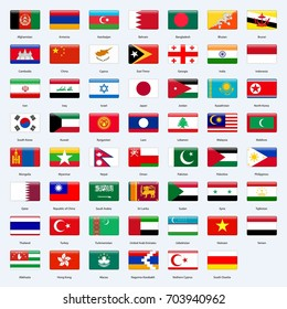 All flags of the countries of the Asia. Rectangle glossy style.