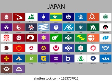 all Flags prefectures of Japan. Vector illustration