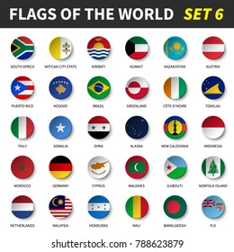 All flags of the world set 6 . Circle and concave design .