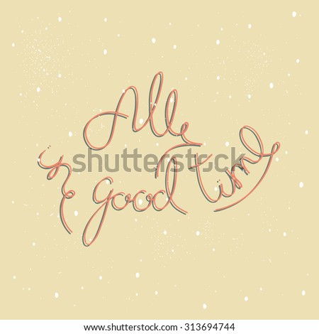 All Good Time Lettering Inspirational Quote Stock Vector Royalty